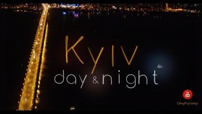 Киев с высоты птичьего полета днем и ночью