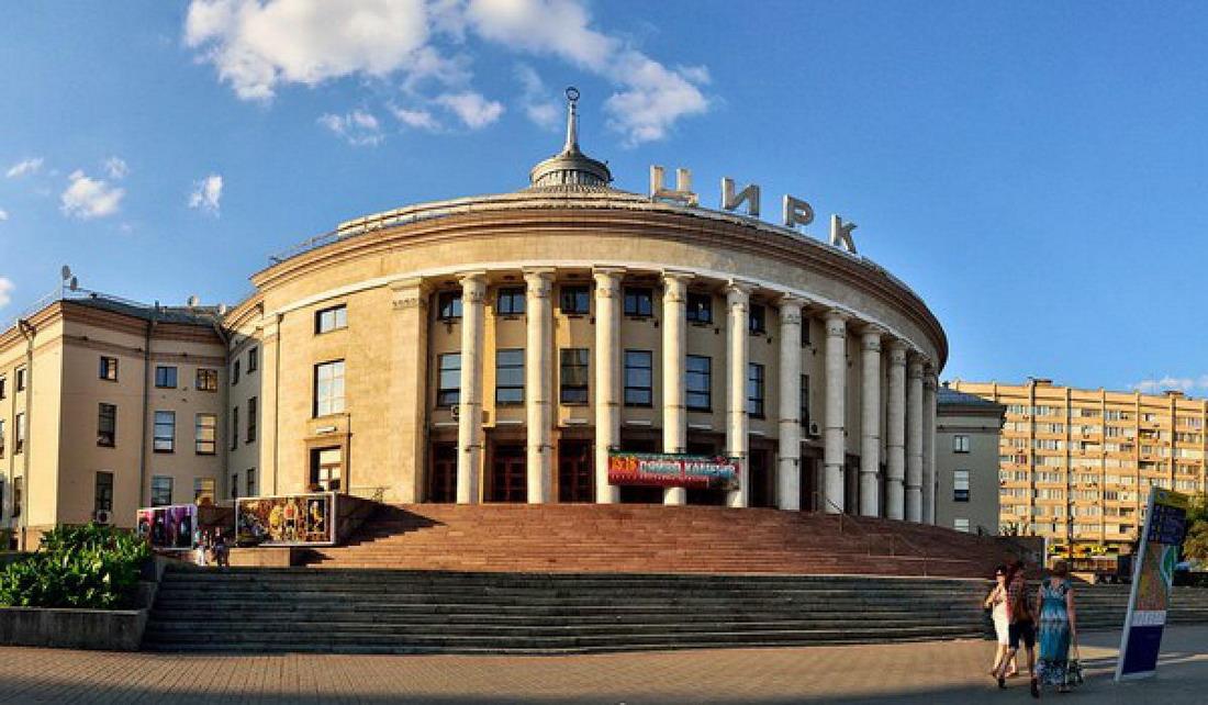Киевский Национальный Цир
